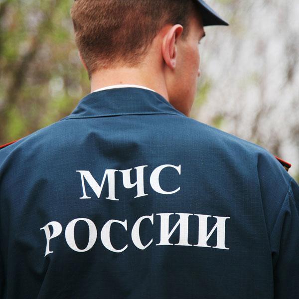 История мчс россии презентация