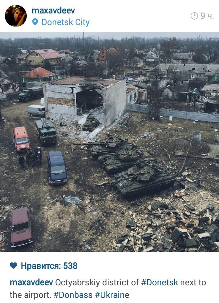 Угроза со стороны России реальна: мы уже находимся на линии фронта, проходит первый этап конфронтации, - Грибаускайте - Цензор.НЕТ 557