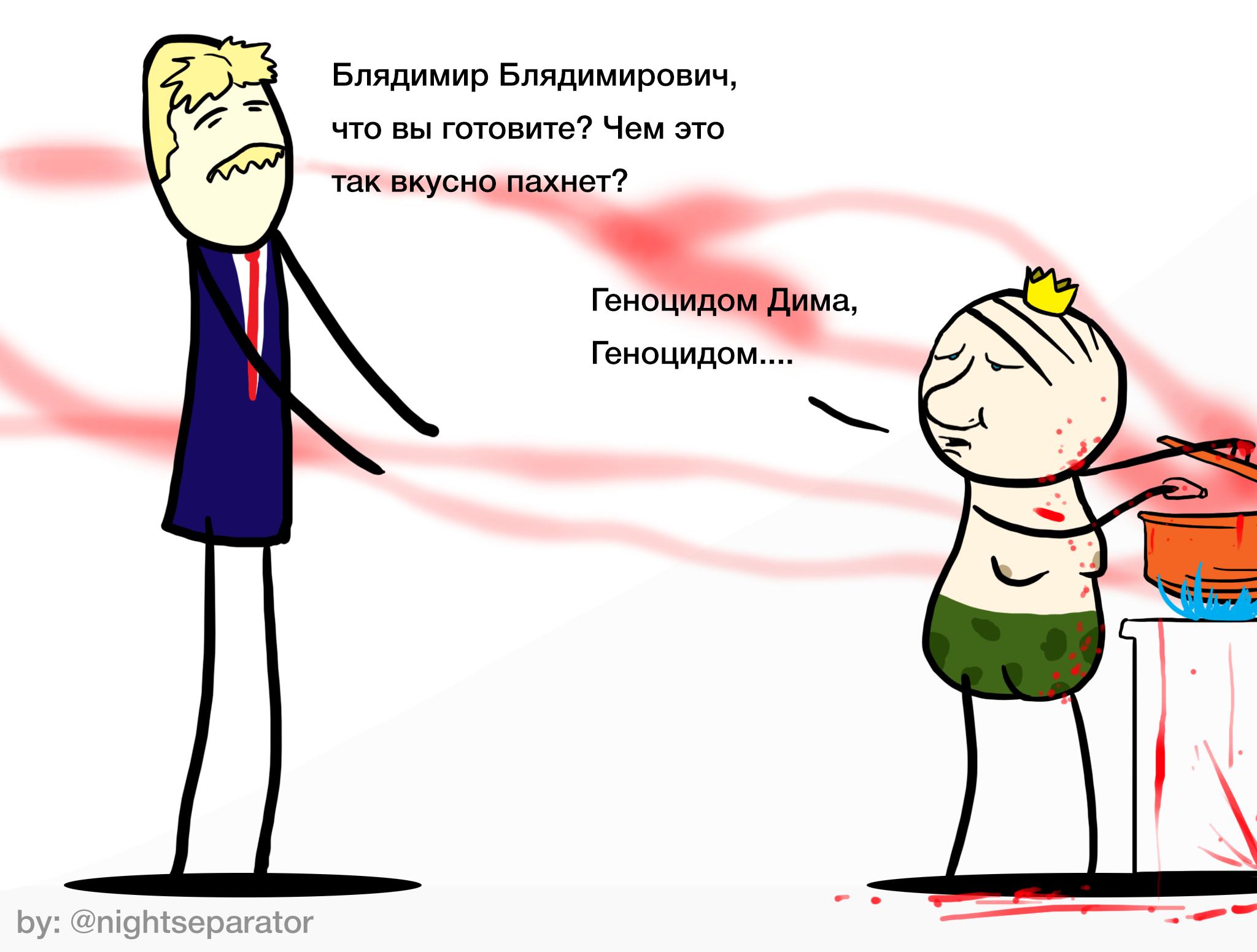 Евросоюз призвал Россию освободить похищенного в Эстонии полицейского - Цензор.НЕТ 277