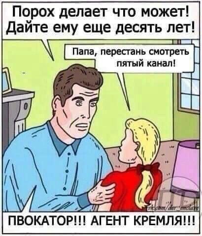 Пяти бойцам теробороны Харькова грозит заключение, одному - пожизненное, - военная прокуратура - Цензор.НЕТ 5751