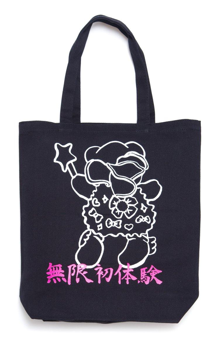"""『ナナトート』¥3,000 """"ナナT""""のトートver.。すばりこれは使い勝手良いと思います! ♯大森靖子洗脳ツアーグッズ"""