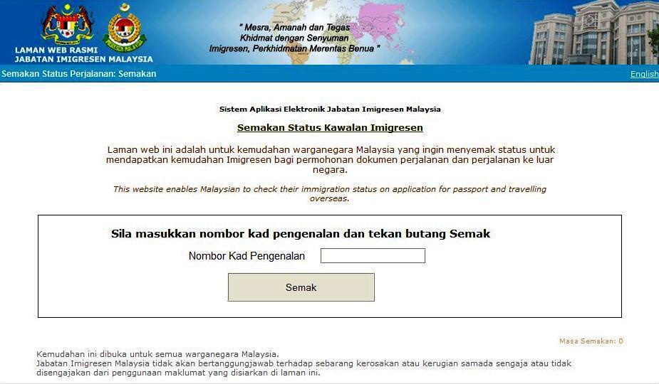 Imigresen Malaysia On Twitter Semak Status Perjalanan Senarai Hitam Sebelum Merancang Keluar Negara Melalui Http T Co B9zbzwqvby Imigresenmy Http T Co Xrr0kv9lvf