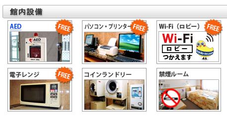 AEDが無料でお使い頂けます。 って、まぁそうだろうなぁ。 http://t.co/Iwb5mbcohi