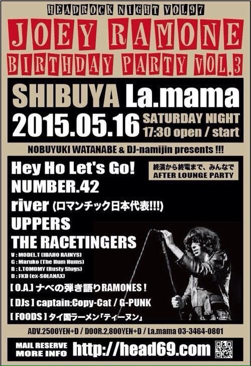 5月16日、あのバンドが帰って来る。 去年の年末、一夜限りの為に結成されたあのバンド。 Ramonesコピーバンド。Racetingers。 http://t.co/PfyBLb6YEX