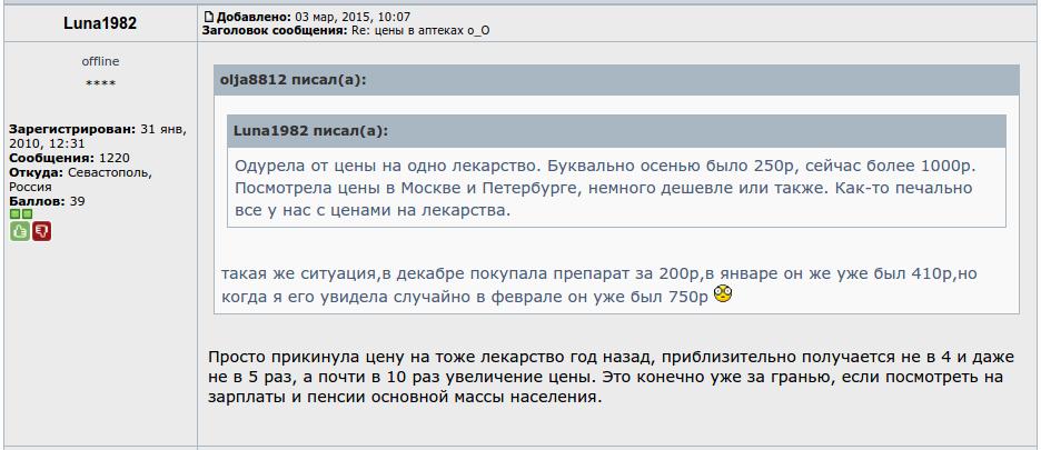 Марионетки Кремля в Крыму отказались расследовать убийство крымского татарина Аметова - Цензор.НЕТ 1777