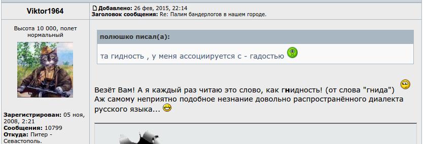 Украинские врачи назвали сроки выхода Савченко из голодовки - Цензор.НЕТ 6550