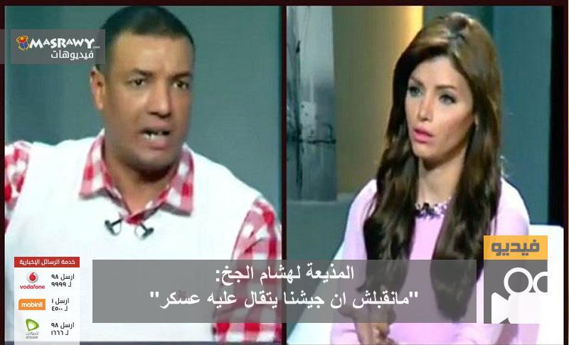 feb73636b46cd عبدالحميدباظه ( hamodabaza)