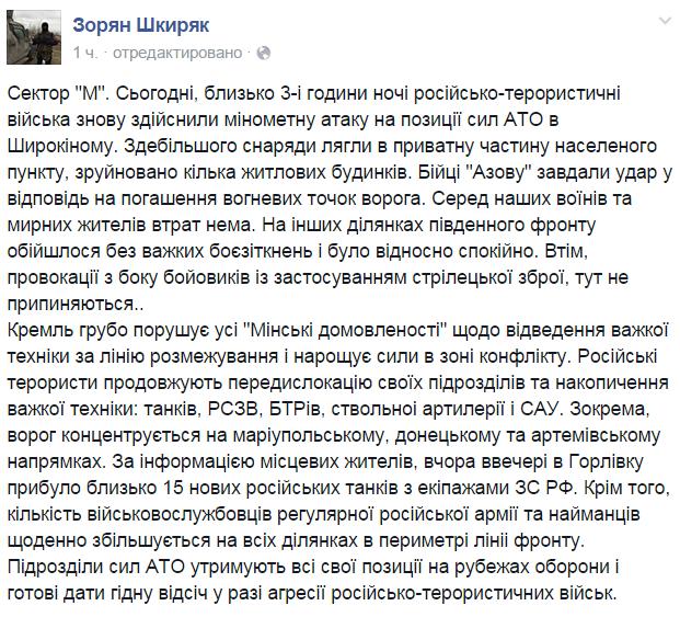 """""""Невозможно договариваться с раковой опухолью. Путин и его элиты должны быть вырезаны"""", - Каспаров - Цензор.НЕТ 9676"""