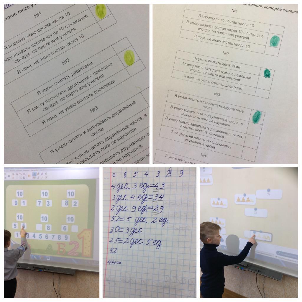Конспект урока 1 класс школа россии устная и письменная речь азбука