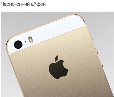 А какого цвета у вас iPhone )  #fotomag #iphone http://t.co/XJ0v3Mg4sM