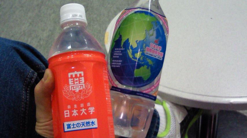 I found the Nihon University's water at International Relaytions in Mishima city. It's made of the water of Mt. Fuji. http://t.co/0SMOJwgosC