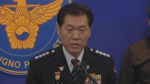 これは驚きです、要人はすべて警護の対象ではないのか? #Korea RT @DaturaNews: 【駐韓米大使襲撃】韓国警察「アメリカ大使は警護対象ではない」 - http://t.co/K2aD3OmEWp http://t.co/gbQbfOjnsB