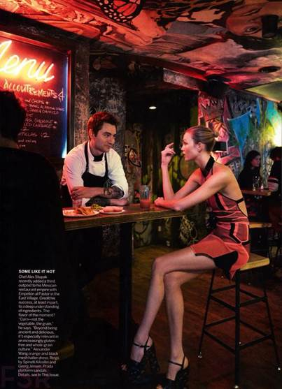 .@voguemagazine features @karliekloss wearing #Spring2015 Look 42 Bi Color Mesh Halter Dress (http://t.co/j305PMsngH) http://t.co/ML0NTpPwV2