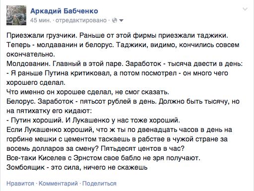 """Россия гарантировала """"неограниченный доступ"""" миссии ОБСЕ на Донбассе, - Штайнмайер - Цензор.НЕТ 9295"""