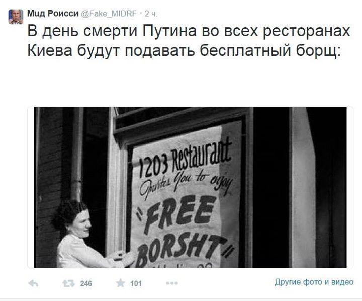 В Евросоюзе заявили, что не имеют официальных оснований для отправки в Украину миротворцев - Цензор.НЕТ 7322