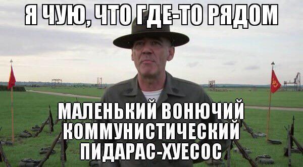 """СБУ задержала """"начальника железной дороги ДНР"""" - Цензор.НЕТ 7524"""
