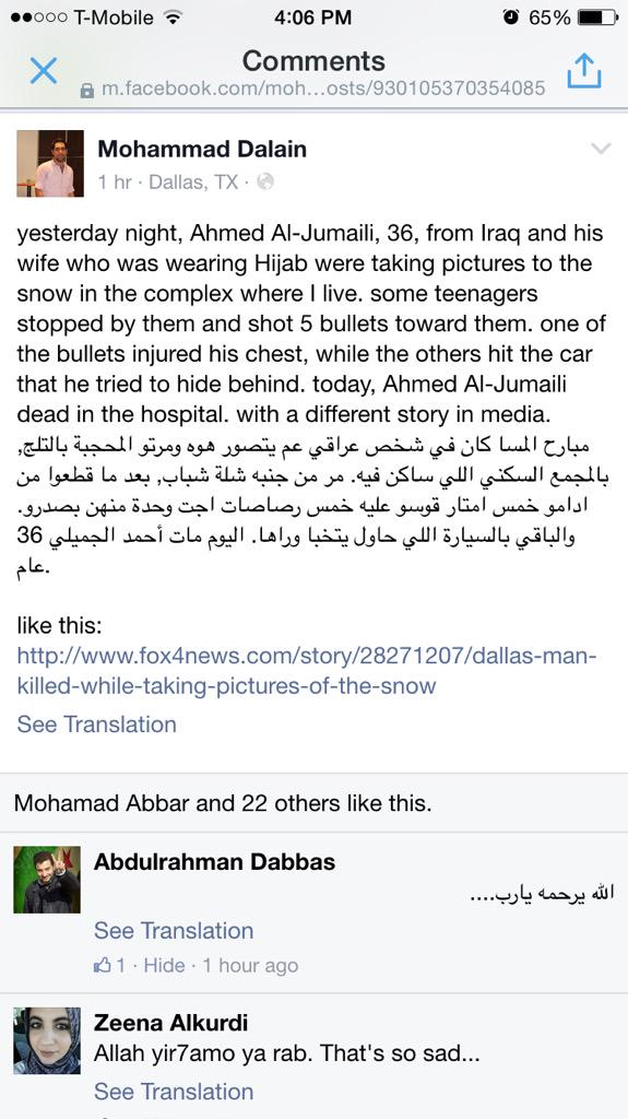 Read the neighbor's FB post on the 'random shooting' in #DFW #Dallas #Muslim #justiceforMuslims h/t @imraansiddiqi http://t.co/DCl3evmEu1