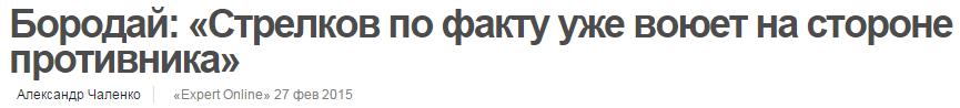 За последние сутки украинские воины подвергались обстрелу практически из всех имеющихся у террористов видов вооружений, - ИС - Цензор.НЕТ 8088
