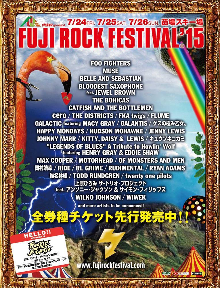 Fuji Rock Festival Japan 2015