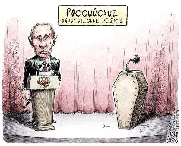 Путин созвал Совбез РФ, чтобы обсудить перемирие на Донбассе и поставки газа в Украину - Цензор.НЕТ 393