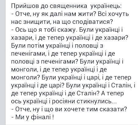 В оккупированном Крыму жители массово жалуются на нехватку воды - Цензор.НЕТ 5931