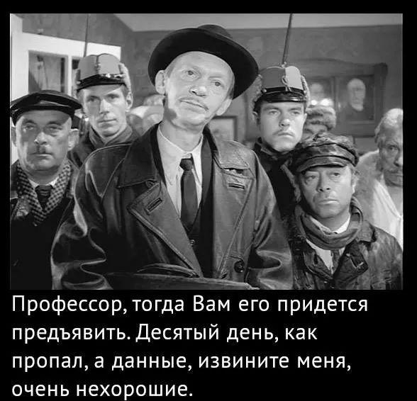 """Следствие по делу об убийстве Немцова определило приоритетную версию: """"дискредитация власти"""" - Цензор.НЕТ 3977"""