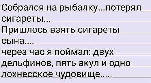 ФСБ отпустила крымскую журналистку Наталью Кокорину после шестичасового допроса - Цензор.НЕТ 3769