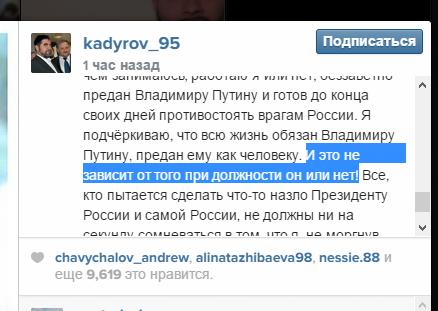 Террористы нанесли артудары по некоторым районам Адвеевки. Обстрелам подверглись Опытное и Пески, - пресс-центр АТО - Цензор.НЕТ 5430