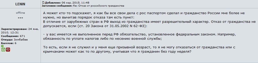 """Черновецкий рассказал, как Янукович пытался затащить его в бордель: """"Хватает меня за руку и говорит: """"Леня, пошли под красную лампу"""" - Цензор.НЕТ 4959"""