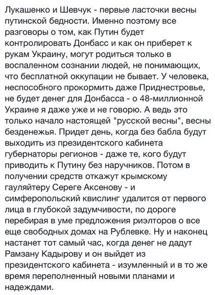 Введение новых санкций против РФ зависит от выполнения минских соглашений, - глава МИД Франции - Цензор.НЕТ 2439