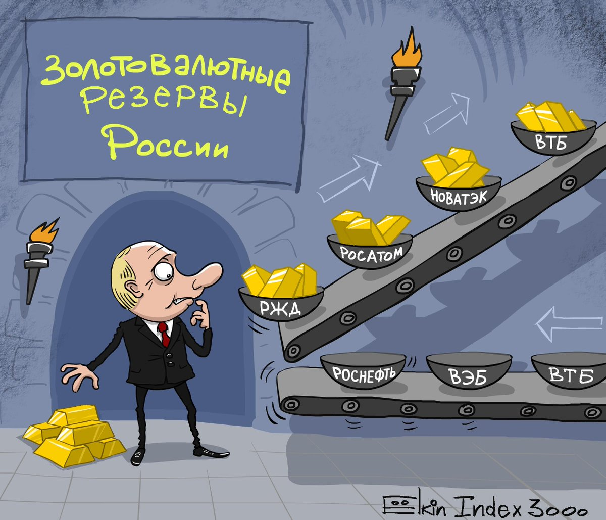 Путин обязал чиновников сдавать полученные подарки, с правом последующего выкупа - Цензор.НЕТ 8841