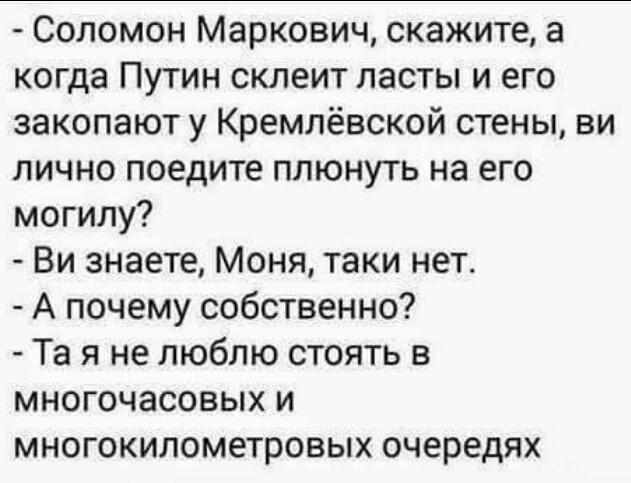 Сергеев в ООН назвал число погибших украинских военнослужащих - Цензор.НЕТ 2087