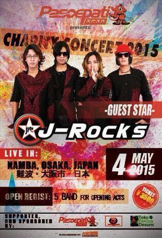 J-Rocks band 4 Mei 2015 di Osaka, Jepang.
