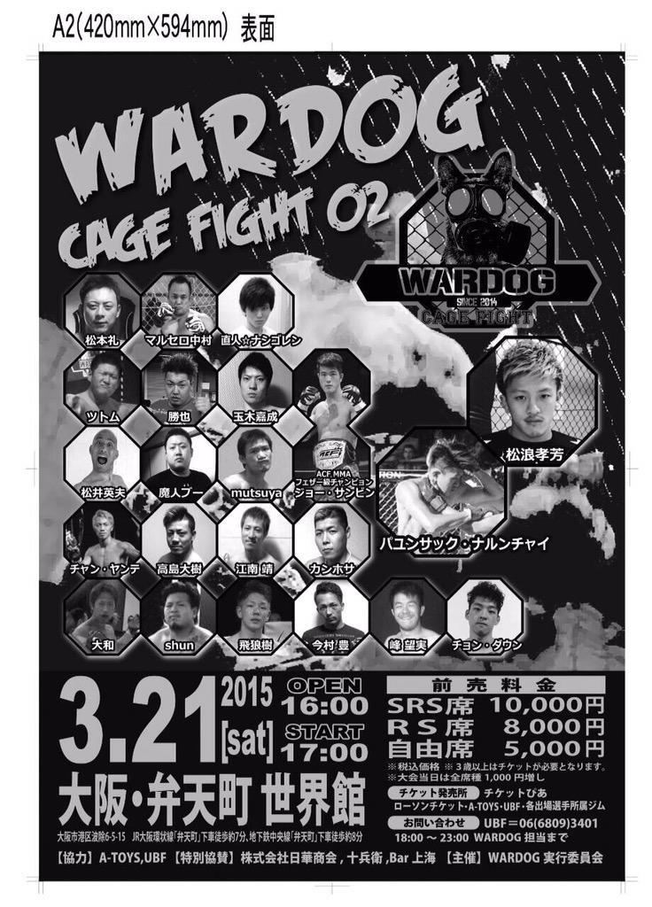 WCA-Cutman Nagai 永井明広