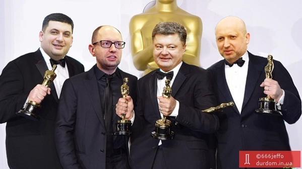 ЕС снял санкции с четырех соратников Януковича, но продлил их против 18 экс-чиновников - Цензор.НЕТ 5286