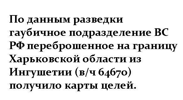 """Россия гарантировала """"неограниченный доступ"""" миссии ОБСЕ на Донбассе, - Штайнмайер - Цензор.НЕТ 8426"""