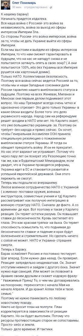 В США не исключают усиление санкций против РФ из-за аннексии Крыма - Цензор.НЕТ 5382
