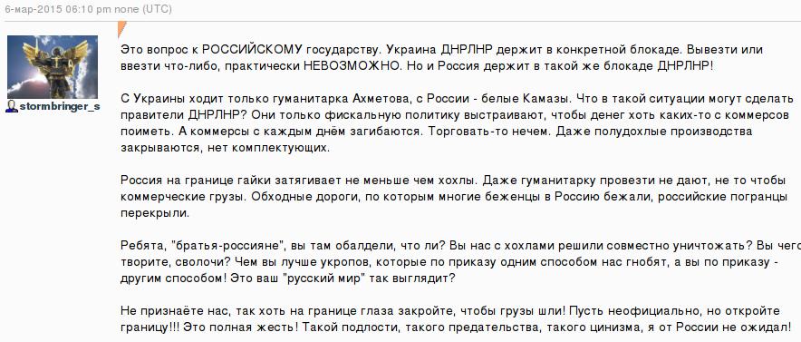 Порошенко подписал закон о выплате денежной помощи семьям погибших на службе милиционеров - Цензор.НЕТ 5045