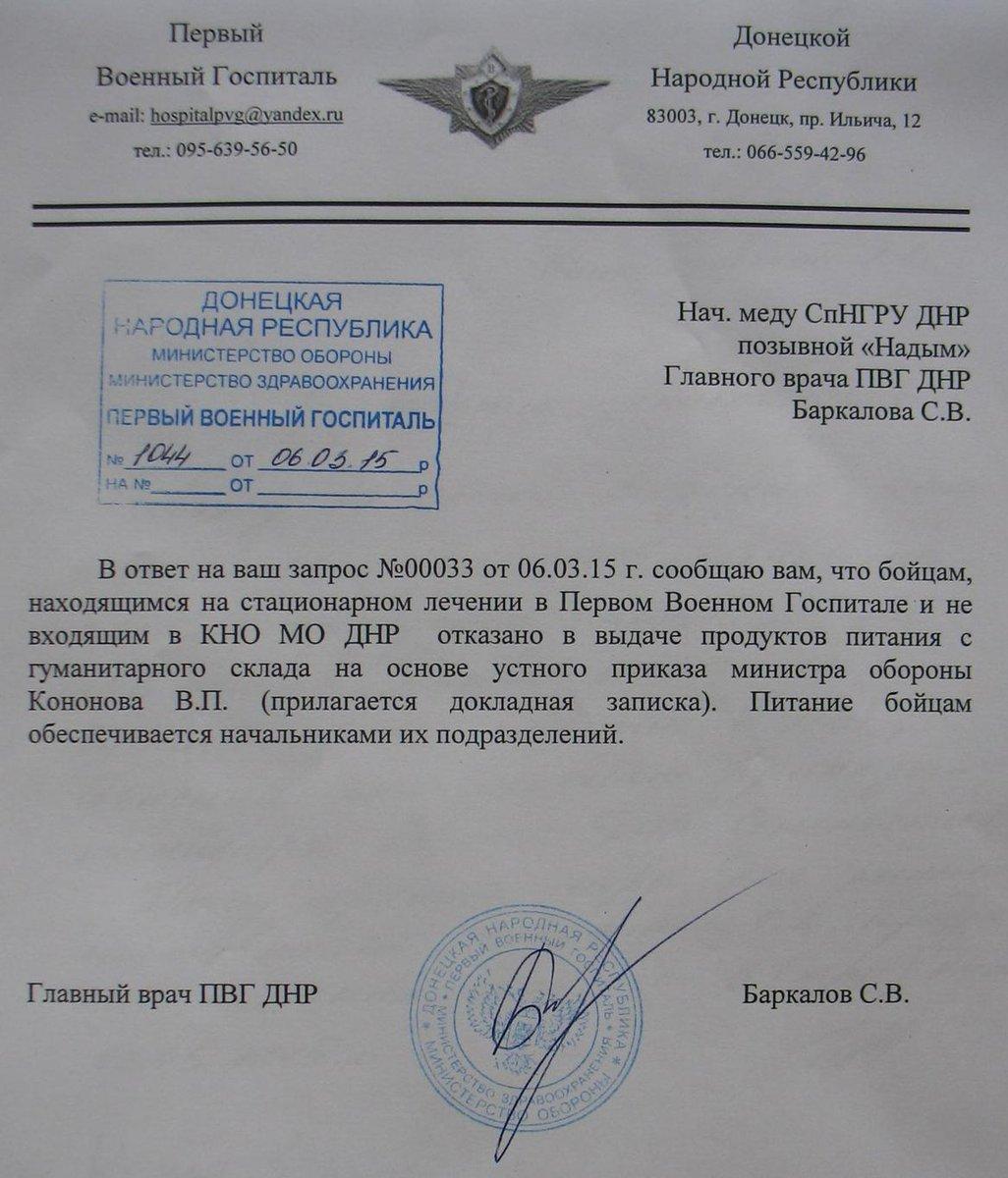 S&P снизило рейтинги крупных российских страховых компаний - Цензор.НЕТ 252