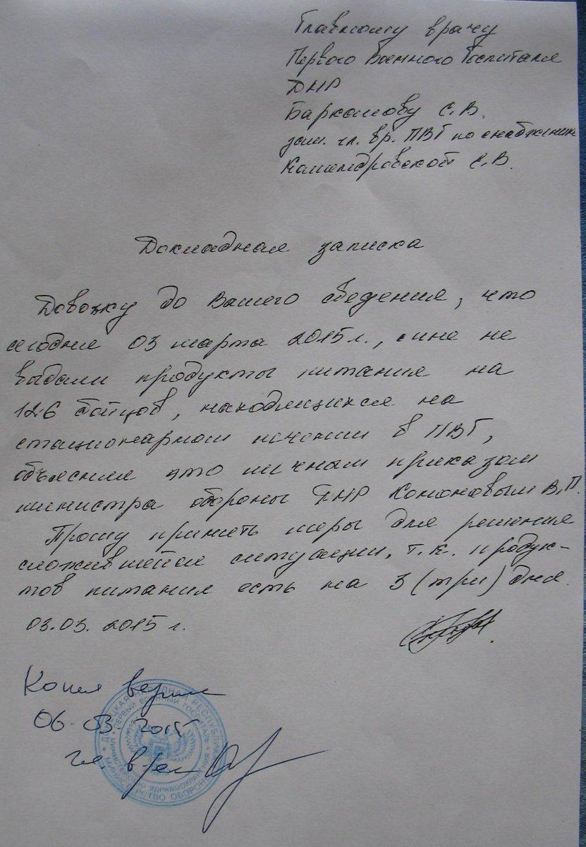 S&P снизило рейтинги крупных российских страховых компаний - Цензор.НЕТ 5228