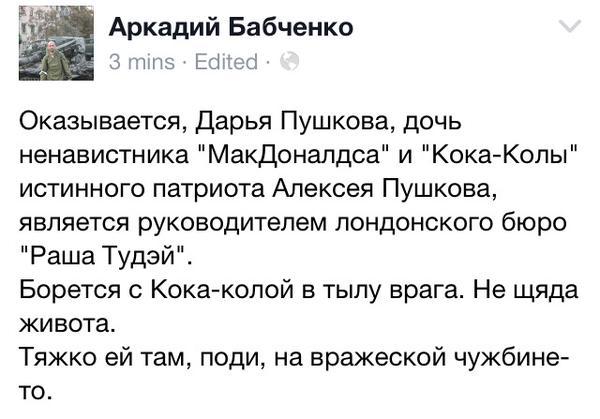 В Киеве для помощи раненым бойцам пройдет благотворительная ярмарка - Цензор.НЕТ 3713