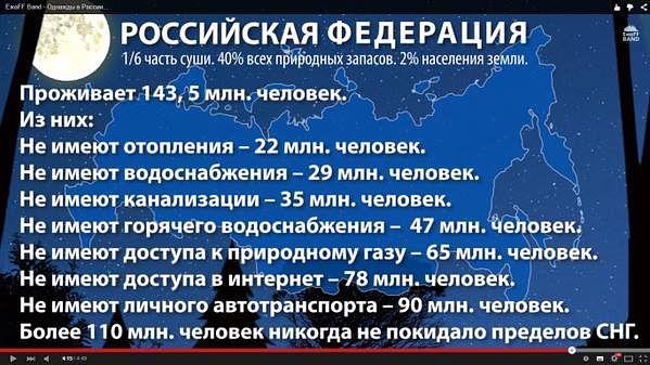 """Коморовский провел с Гройсманом """"дружественный и предметный разговор"""" - Цензор.НЕТ 9292"""