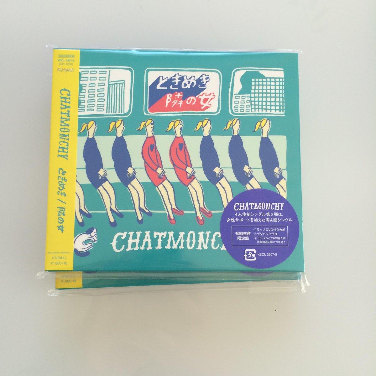 3月4日発売のチャットモンチーのニューシングル『ときめき / 隣の女』。今回も絵描いております〜デザインは高森くん(DKXO)!中面やブックレットにもたくさん描いてます。 初回盤はDVD付きで豪華!曲もジャケットもいい感じ!ぜひ〜 http://t.co/O4NDLqtOkm
