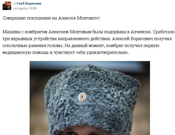Вчера произошло 3 боевых столкновения между украинскими воинами и врагом, - спикер АТО - Цензор.НЕТ 610