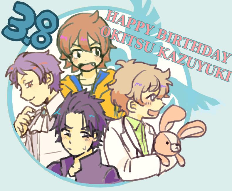 興津さん35歳ほんとにおめでとおおおおおおおございます!!!! #興津和幸生誕祭2015 http://t.co/2VG2pR79yM