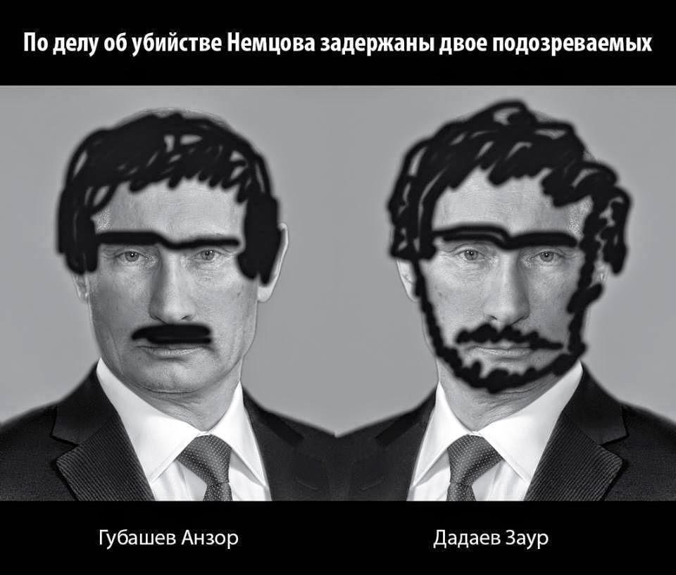 Задержанный по подозрению в убийстве Немцова Заур Дадаев в 2010 году получил орден Мужества от Путина, - 5 канал - Цензор.НЕТ 249