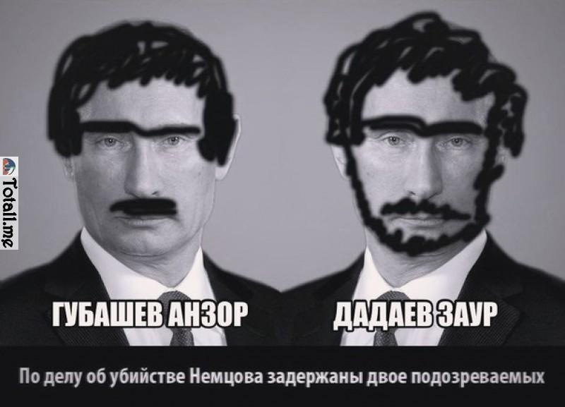 Арест трех подозреваемых в убийстве Немцова отменен судом - Цензор.НЕТ 7797