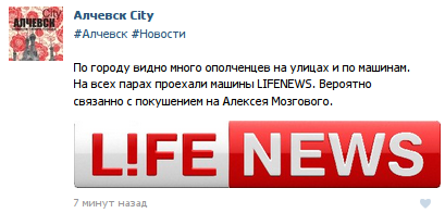 Вчера произошло 3 боевых столкновения между украинскими воинами и врагом, - спикер АТО - Цензор.НЕТ 9426