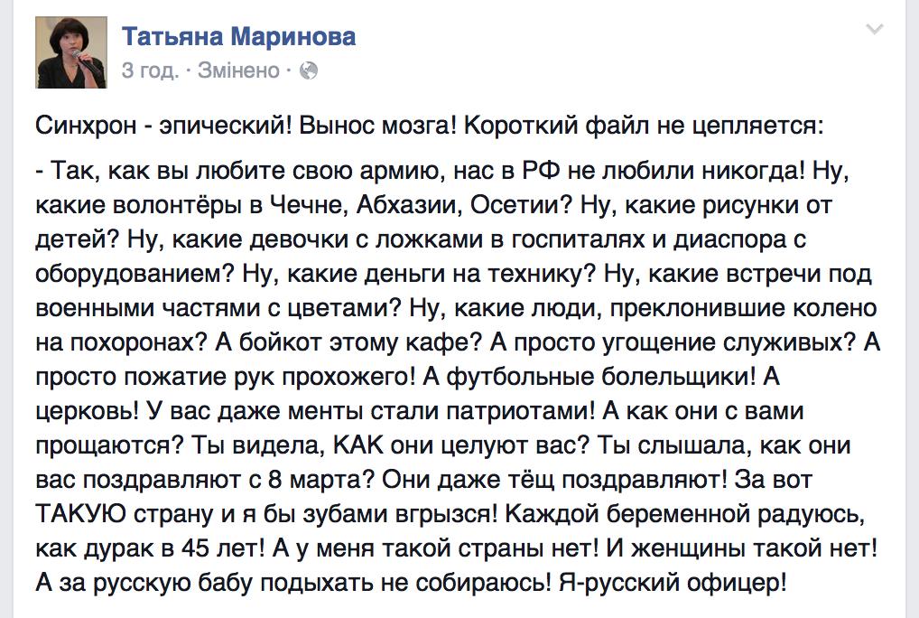 Враг активно проводит воздушную разведку на Мариупольском направлении: за сутки зафиксировано 6 беспилотников - Цензор.НЕТ 72