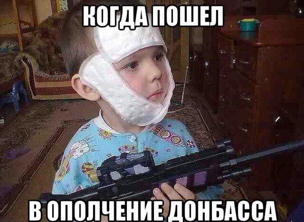 Фигуранты по делу об убийстве Немцова доставлены в Басманный суд Москвы - Цензор.НЕТ 3190